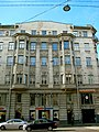 2801. St. Petersburg. Liteiny prospect, 47.jpg