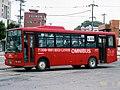 338-1921 JR Kyushu U-JM210GAN.jpg
