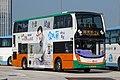 3801 at Wan Chai North (20181123124915).jpg