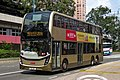 3ATENU23 at Kowloon Bay Station (20190228112016).jpg