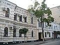 3rdCategoryJewishScoolForGirls-(Kharkiv Customs SFS)-IMG-6840.jpg