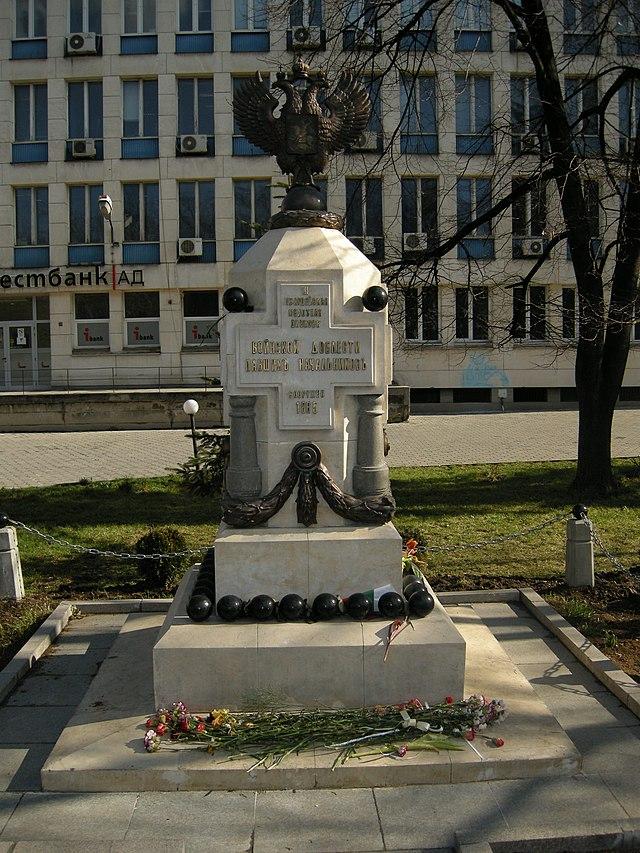 Русский гвардейский памятник (София)