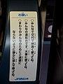 500系 お子様向け運転台03.jpg