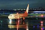 737-800 GOL SBPA (34725620855).jpg