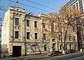 80-382-0422 Kyiv DSC 8559.jpg