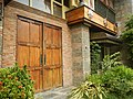 8120Balete Drive Quezon City Landmarks 21.jpg