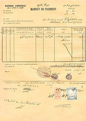 State of Aleppo - Official document carrying the name and the stamps of the State of Aleppo