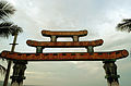 A Buddhist style entrance arch at Bheemili beach.JPG
