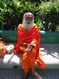 <i>Advayataraka Upanishad</i>