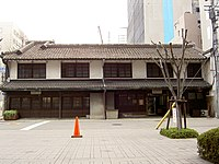 A front of Konishi Gisuke Shoten 20080327
