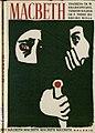 A traxedia de Macbeth 1972 Shakespeare.jpg