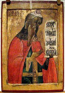 Icona di Aronne del XVII secolo