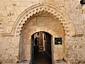 Abendmahlssahl Cenacle (Jerusalem) (01).jpg