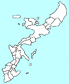 Administrative divisions in Okinawa Island.png