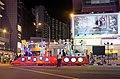 Aetos officers street cordon parade.jpg