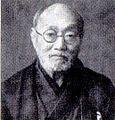 Aged Gien Kashiwagi.jpg