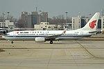 Air China, B-1416, Boeing 737-89L (47584082482).jpg