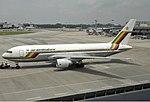 Air Zimbabwe Boeing 767-200ER Bidini-2.jpg