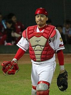 Tsubasa Aizawa Japanese baseball player