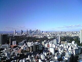Akasaka Estate Land in Akasaka, Tokyo