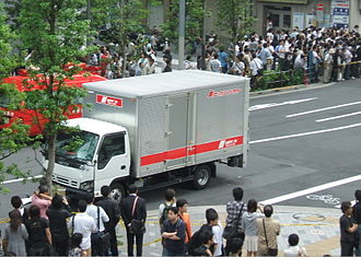 Akihabara massacre - The rented truck used to run into the crowd