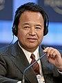 Akira Amari Economic 2013 cropped.jpg