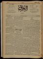 Al-Iraq, Number 247, March 22, 1921 WDL10343.pdf