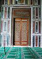 Al Muayyad Door.jpg