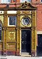 Alexandra Hotel - Ropery Street Doorway - geograph.org.uk - 252380.jpg