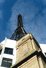 Alexandra Palace mast.JPG