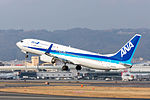 All Nippon Airways, B737-800, JA82AN (23531907224).jpg