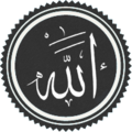 Allah1 не honorific.png