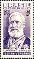 Almirante Barroso 1954 Brazil stamp.jpg