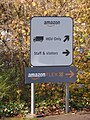 Amazon - Patent Drive, Wednesbury - signs - HGV Only - Staff & Visitors (24656112508).jpg
