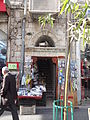 Amman DownTown, Saqef Alsale. 49.JPG