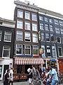 Amsterdam, Paleisstraat 21.jpg