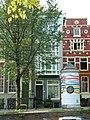 Amsterdam - Herengracht 154.JPG