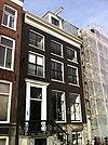 amsterdam - nieuwe herengracht 93