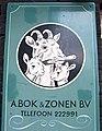 Amsterdam Bloemgracht 191 detail sign.jpg