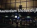Amsterdam Sloterdijk Station in 2019.10.jpg