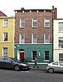 An Gaeláras, Derry - Londonderry - geograph.org.uk - 1553201.jpg