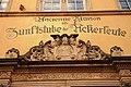 Ancienne Maison de la Chambre de la corporation des Laboureurs (1626) - Colmar Linteau.jpg