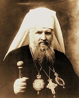 Andrey Sheptytsky Metropolitan Archbishop of the Ukrainian Greek Catholic Church