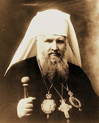 Andrey Sheptytsky - Image: Andrzej Szeptycki (a)