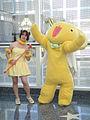 Anime Expo 2012 (14001315541).jpg