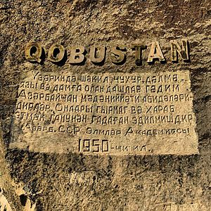 Gobustan National Park - Announcement in Gobustan, 1950