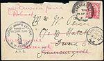 Antarctic Mail 1911.jpg