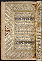 Anthology of Persian Poetry MET DT255350.jpg