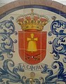 Antiguo escudo de La Campana (Sevilla).jpg