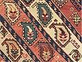 Antique Caucasian Gendje Rug Boteh Symbology.jpg
